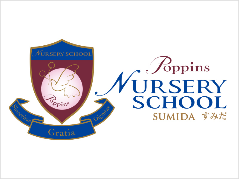 Poppins Nursery School Sumida (Child Care)