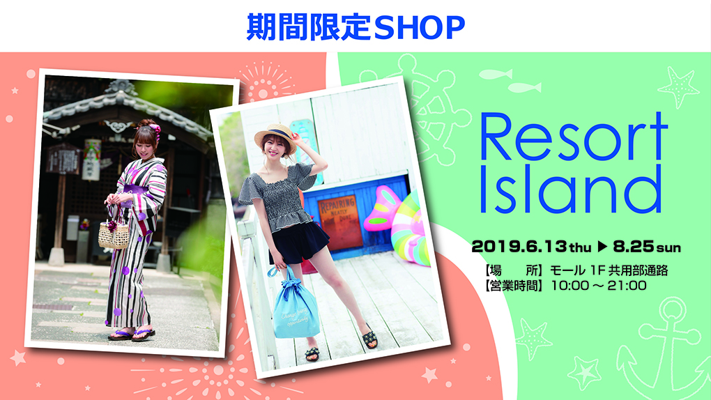 【期間限定SHOP】Resort Island