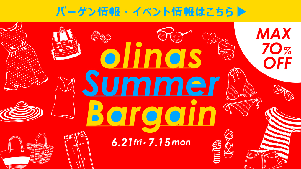 olinas Summer Bargain