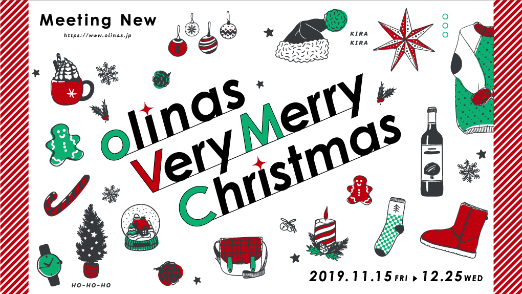 olinas Very Mery Christmas