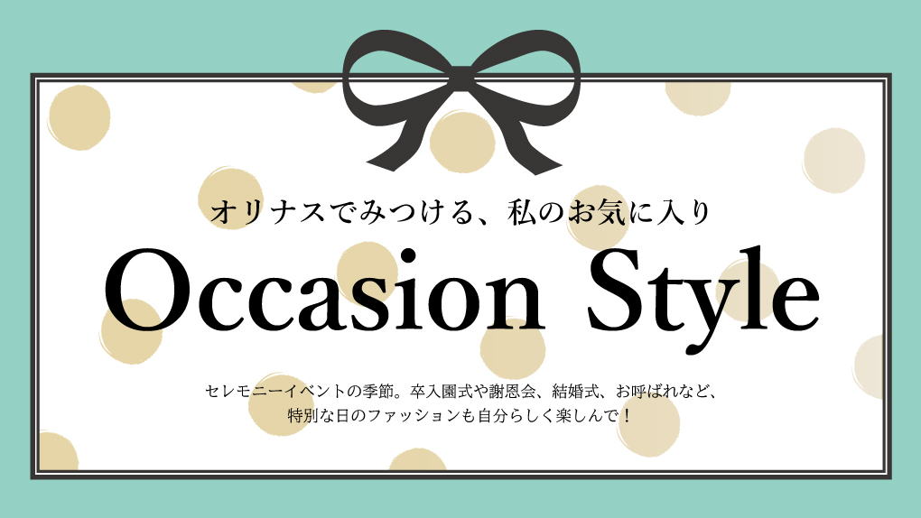 Occasion Style
